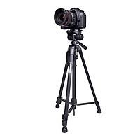 Chân máy chụp ảnh chuyên nghiệp Tripod 3388