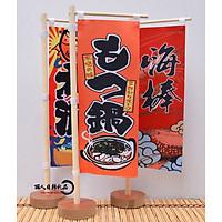 Cờ trang trí quán Sushi Nhật bản size 12cm * 28cm(màu ngẫu nhiên)