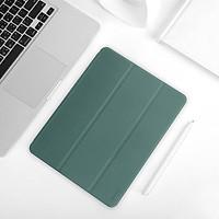 Bao da chống sốc cho iPad Pro 11 2021 Chip M1 / iPad Pro 11 2020 hiệu USAMS US-BH589 có ngăn đụng bút (nắp gập hít nam châm, thiết kế siêu mềm mịn trang bị Smartsleep) - hàng nhập khẩu
