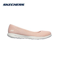 Giày thể thao nữ Skechers ON-THE-GO - 136000