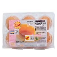 [Chỉ Giao HCM] - Trứng gà CP loại 2 - Khay 6 trứng