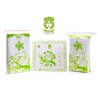 Bộ 3 sản phẩm: Khăn khô đa năng Mipbi cao cấp loại 600g, loại 300g, loại 260g (3 gói)