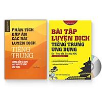 Sách- Combo 2 sách Bài tập luyện dịch tiếng Trung ứng dụng (Sơ -Trung cấp, Giao tiếp HSK có mp3 nghe, có đáp án) +Phân tích đáp án các bài luyện dịch Tiếng Trung+ DVD tài liệu