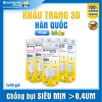ComBo 10 Chiếc Khẩu Trang Trẻ Em KF94 - Form 3D Cao Cấp Chống Bụi Siêu Mịn 0.4um Anyguard Hàn Quốc Chính Hãng - 4 Lớp - 베이비 마스크 - Face Mask For Kids-ISO 9001:2015, ISO 13485:2016, QCVN 01:2017/BTC