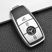 Ốp, bọc bảo vệ chìa khóa cho xe Mercedes-Benz GLC-Class 2020-2021, E-Class 2020-2021, C-Class 2020-2021