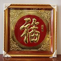 Tranh Đồng Chữ Phúc Hán Thư Pháp Khung Vuông 58x58cm