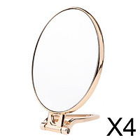 4xFolding Handheld Double Sided Mirror Table Makeup Mirror for Travel  Golden