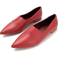Giày đế bệt nữ Malika Loafer - JOTI 3216VN1