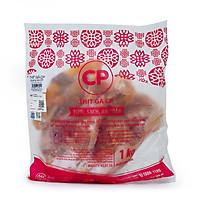 [Chỉ Giao HCM] - Xương gà nguyên con đông lạnh CP - Loại 1kg