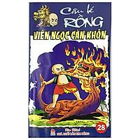 Cậu Bé Rồng Tập 28 - Viên Ngọc Càn Khôn