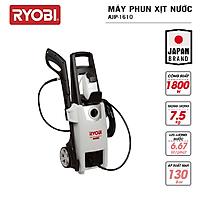 Máy phun xịt nước 1800W (dùng điện) Ryobi AJP-1610