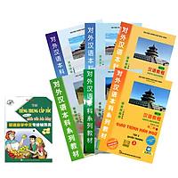 Trọn bộ giáo trình hán ngữ phiên bản mới (6 cuốn) Tặng Tự học tiếng trung cấp tốc dành cho nhân viên bán hàng