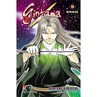 Gintama - Tập 73: Ngọn Lửa Sinh Mạng (Bìa Gập)