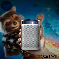 Hàng chính hãng máy chiếu XGIMI Mogo