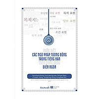 Sách - Phân Biệt Các Ngữ Pháp Tương Đồng Trong Tiếng Hàn Theo Chức Năng Diễn Ngôn