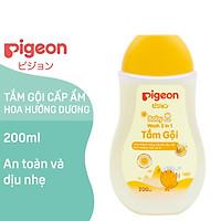 Tắm Gội pigeon  Dịu Nhẹ Hoa Hướng Dương 200Ml - new