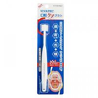 Bàn chải đánh răng, vệ sinh lưỡi Vivatec 360 độ