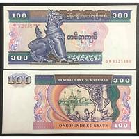 Tiền cổ Myanmar 100 kyats, con Lân mang lại hạnh phúc và may mắn