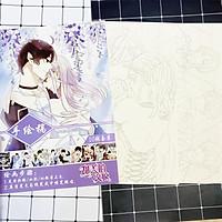 Tranh tô màu Vết cắn ngọt ngào tập bản thảo phác họa anime manga chibi tặng thẻ Vcone