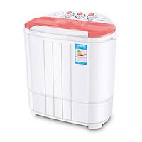 Máy giặt mini 2 lồng