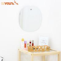 Gương Treo Trang Trí Tràn Viền BEYOURs Decor-Mirror Lắp Ráp