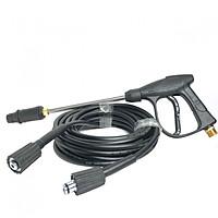Bộ dây 10m và súng xịt rửa xe áp lực gia đình