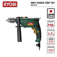 Máy khoan động lực 710W Ryobi HID-710