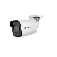 Camera IP HIKVISION DS-2CD2021G1-I 2MP Lắp Ngoài Trời - Hàng Chính Hãng