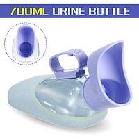 700ML Women Outdoor Portable Urine Bottle Men Pee Urinal Pot Storage With Lid Set