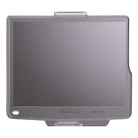 Tấm Bảo Vệ Màn Hình Dành Cho Nikon D800 - LCD Cover Nikon BM12 (Trắng) - Hàng Nhập Khẩu