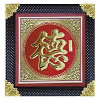 Tranh Đồng Chữ Đức Tôn Đản HP (60 x 60 cm)