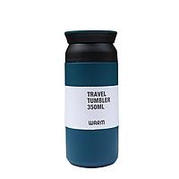 Bình giữ nhiệt inox 350ml TRAVEL TUMBLER_BN35