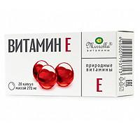 1 hộp 2 vỉ 20 viên Vitamin E đỏ Mirrolla E 270mg