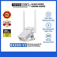 TOTOLINK EX200_V2 - Mở rộng sóng Wi-Fi chuẩn N 300Mbps Hàng chính hãng
