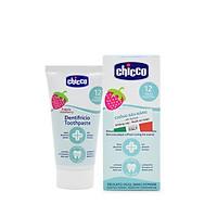 Kem đánh răng hương Dâu Chicco 12M+ 50ml, ngăn ngừa sâu răng, không cay, nhẹ nhàng làm sạch răng ( Tặng 01 móc chịu lực 3D ngẫu nhiên )