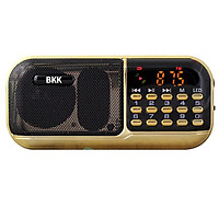 Loa nghe kinh có FM BKK K39 hỗ trợ 2 khe thẻ nhớ/đèn pin siêu sáng - Pin khủng 6600mah (HÀNG NHẬP KHẨU)