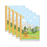 Bộ 5 Tập học sinh 96 trang Điểm 10 NB-074 (hình ngẫu nhiên)