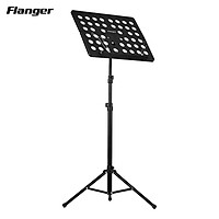Flanger FL-05R Collapsible Sheet Music Score Tripod Stand Holder Bracket Aluminum Alloy with Water-resistant Carry Bag