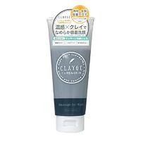 Sữa rửa mặt đất sét khoáng dạng gel Clayge Massage Gel Wash