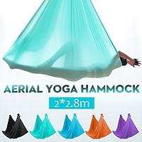 2*2.8 Meter Aerial Yoga Hammock Elasticity Swing Anti-gravity Yoga Training Belt