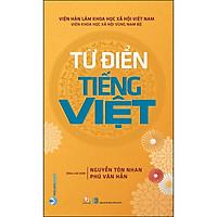 Từ Điển Tiếng Việt (Tái Bản)