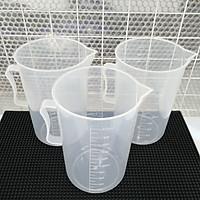 Combo 3 ca đong nhựa có vạch chia dung tích 2 lít