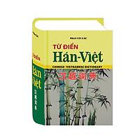 Từ Điển Hán - Việt
