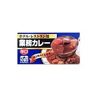 VIÊN CARI KIỂU NHẬT VỊ CAY 200GR -  hàng nội địa Nhật Bản