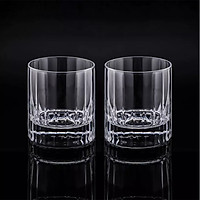 Uareliffe Circle Joy 2pcs/set Crystal Whiskey Wine Cup 335ml Red Wine Cocktail Liquor Champagne Water Mug Translucent Heavy Touch Wine Beer Round Glass Container For Home Bar Use
