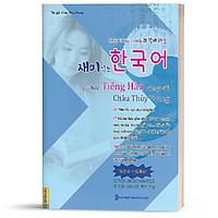 Sách - Vui Học Tiếng Hàn Cùng Với Châu Thùy Trang (Bản màu) - MCBooks