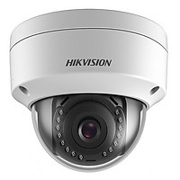 Camera IP Dome hồng ngoại 2.0 Megapixel HIKVISION DS-2CD1123G0E-I(L) - HÀNG CHÍNH HÃNG