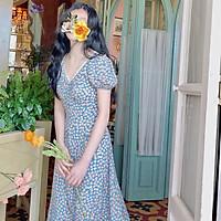 Váy hoa nữ thời trang Ohazo! mùa hè cổ trái tim cực xinh, Chất vải mềm mại, thoáng mát - AG204