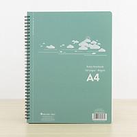 Sổ xé A4 lò xo - A4XR01-3