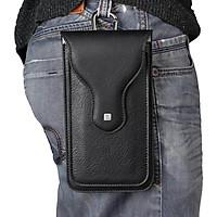 Túi 2 ngăn đeo hông thắt lưng loại đứng cho điện thoại, ngăn nhỏ 7.5x14.5cm, ngăn lớn: 8.7x17.5cm - Hàng chính hãng